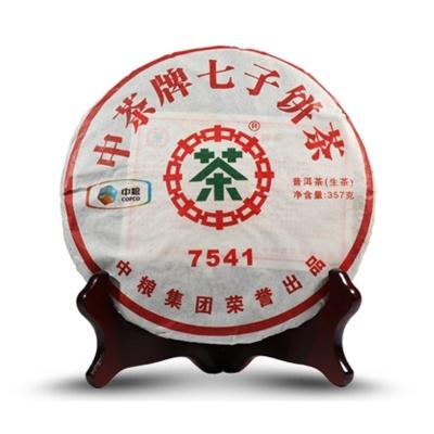 2010年 中茶7541 普洱生茶  陈年七子饼茶357克/饼