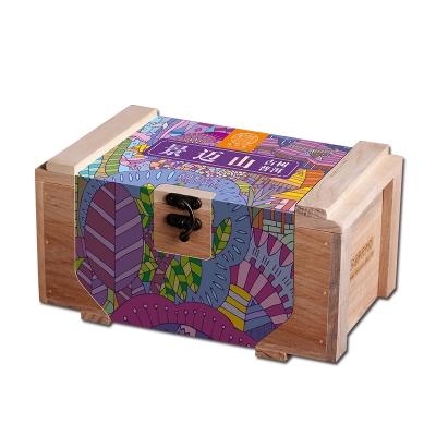 【新品上市】2019春茶 俊仲号 景迈山头春古树 普洱茶砖茶生茶 200克木盒装