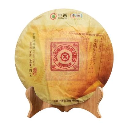 【新品上市】 2019年中茶圆茶大红印经典版普洱茶生茶357g/饼 茶叶  中粮出品