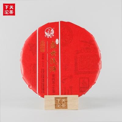 下关2019年 已亥盛世铁饼   普洱茶生茶357克/饼