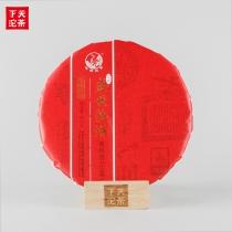 【新品上市】下关2019年 已亥盛世铁饼   普洱茶生茶357克/饼