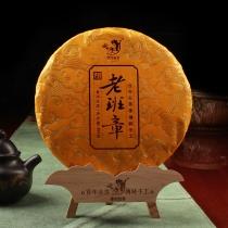 【新品】2019年傣园普香老班章 云南普洱生饼 茶皇 纯料春 400克/饼