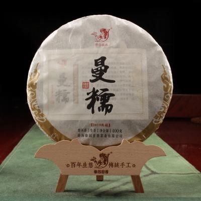 2019年傣园普香曼糯生饼 古茶园乔木云南普洱生饼 400克/饼