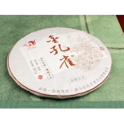 【新品】2019年傣园普香新品金孔雀熟茶云南七子饼普洱茶357克/饼7饼/提