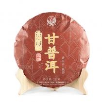 【新品上市】2019年下关沱茶金榜系列 甘普洱 泡饼 357g/饼 下关熟茶