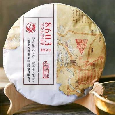 2019年下关普洱茶 金榜8603生茶 357g/饼