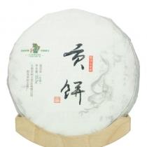 茶树王勐海贡饼大树茶普洱茶 生茶  357g