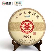 【新品上市,下单有礼】 中粮中茶 2019年云南中茶7591普洱茶熟茶七子饼  357克/饼