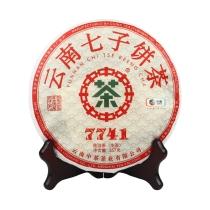 【新品上市,下单有礼】2019年 中茶 普洱茶 7741 云南七子饼茶   生茶   357克/饼