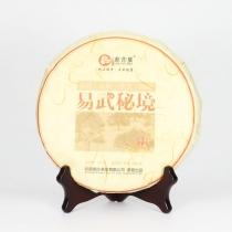 【迎中秋,豪礼特惠】2013年 醇普号易武秘境  熟茶  357克/饼