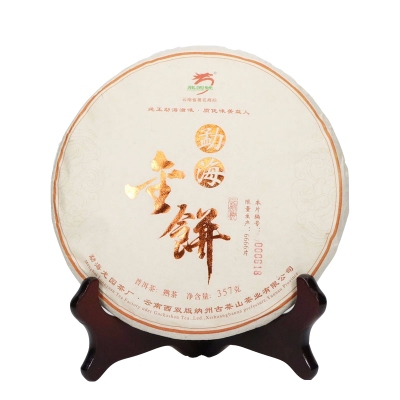 2019年龙园号金饼普洱茶   熟茶  357克/饼