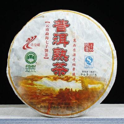 2007年老曼峨普洱熟茶  勐海七子饼茶  357克/饼
