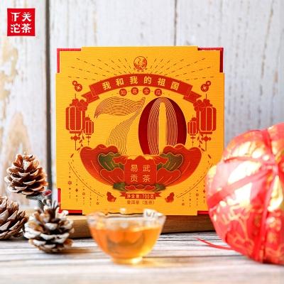 【新品上市】2019年我和我的祖国如意金瓜茶  700克/盒  云南普洱茶叶下关沱茶生茶