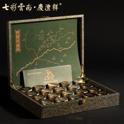 2019年七彩云南庆沣祥 正山古树春茶集小罐  礼盒装  生茶  160克/盒