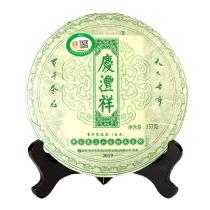 【新品上市】2019年七彩云南庆沣祥 黄家寨正山古树春茶 礼盒装  生茶 357克/饼