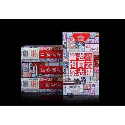 老同志 2018年普洱茶熟茶散茶 特级料 100g/盒 装