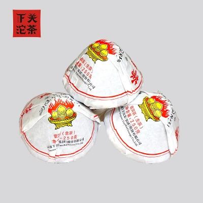 【新品上市】2019年下关宝焰牌云南紧茶蘑菇沱普洱茶生茶250克/沱
