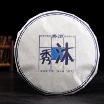 【双十一,口粮特惠】2019年秀沏 云南深山老树 秀沐 普洱茶生茶 357g