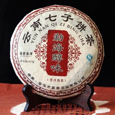 【新品上市】2013年昌云勐海醇味普洱茶    熟茶  357克/饼