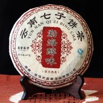 【新年特惠】2013年昌云勐海醇味普洱茶    熟茶  357克/饼