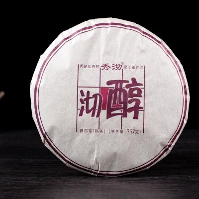 2019年秀沏云南勐海 沏醇老树醇香普洱茶 熟茶 357克/饼