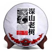 【新品上市】2019年老同志深山老树普洱茶  熟茶 191批  500克/饼