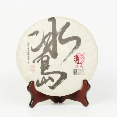 2017年冰岛普洱茶 生饼  357克/饼