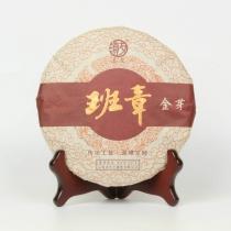2017年班章金芽普洱茶 熟茶  357克/饼
