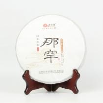 【双十一,名山古树特惠】2019年 醇普号邦东早春普洱茶 那罕生茶 357克/饼