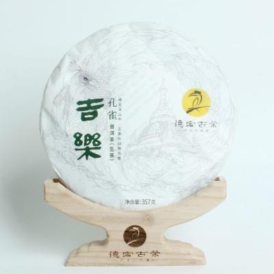 2019年德宏古茶  吉乐普洱茶  生茶  357克/饼
