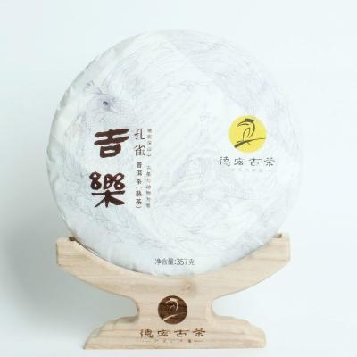 2019年德宏古茶  吉乐普洱茶  熟茶  357克/饼