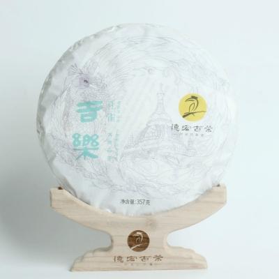 2019年德宏古茶  吉乐大树白茶  357克/饼