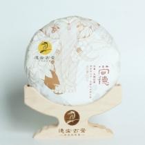 2019年德宏古茶  尚德大树红茶  200克/饼