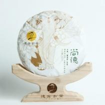 【新品上市】2019年德宏古茶  尚德大树生茶  200克/饼