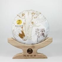 【新品上市】2019年德宏古茶  尚德大树普洱茶  熟茶  200克/饼