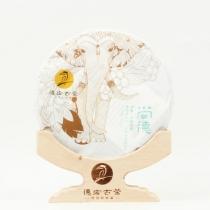 【新品上市】2019年德宏古茶  尚德大树白茶  200克/饼