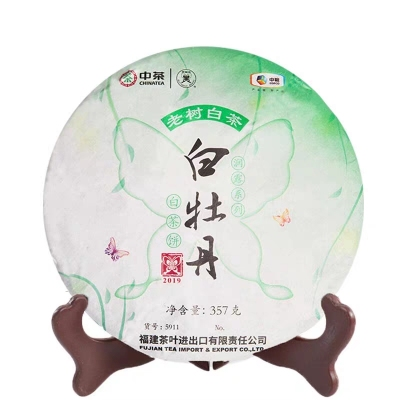 中粮中茶 2019年蝴蝶牌福鼎白牡丹老树白茶  357克/饼