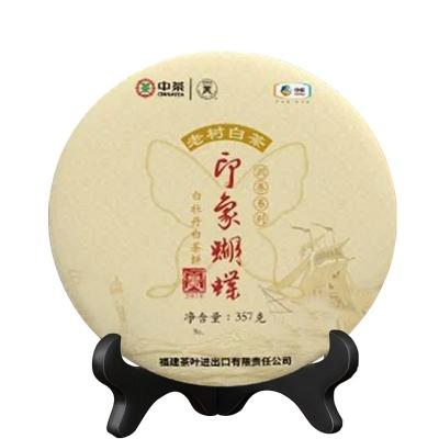 【新品上市】2019年 中粮中茶 蝴蝶牌印象蝴蝶白牡丹饼   老树白茶  357克/饼