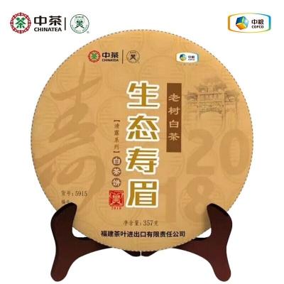 2018年 中粮中茶 蝴蝶牌生态寿眉老树白茶   357克/饼