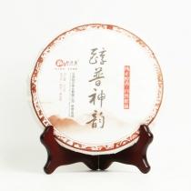 2013年 醇普号醇普神韵 普洱茶熟茶 357克/饼