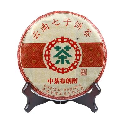 2019年中茶布朗醇  云南七子饼熟茶 357克/饼