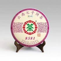【新年特惠】2019年中粮集团 中茶8581七子饼茶  生茶  昆明茶厂 357克/饼