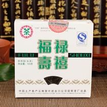 【新年特惠】2007年 中粮中茶牌 福禄寿喜禧 普洱方砖 云南普洱茶特级生茶   100克/砖