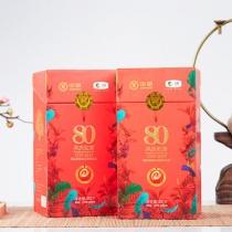 中茶凤庆 滇红茶80周年纪念款大叶种功夫红茶礼盒 100g/盒  中粮