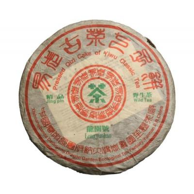 2005年龙园号易武红印古茶饼 陈年普洱茶老生茶 380克/饼