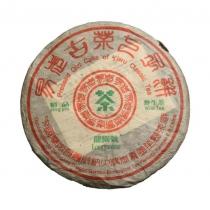 【新年特惠】2005年龙园号易武红印古茶饼 陈年普洱茶老生茶 380克/饼