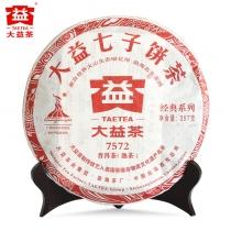 2010年大益7572熟饼(经典版)   普洱熟茶  357克/饼  批次随机