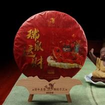 2020年傣园普香 瑞鼠运财 熟饼 普洱茶 生肖纪念 400克/饼