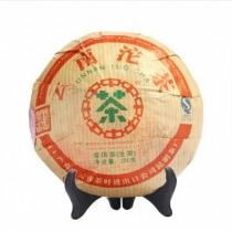 【新年特惠】2007年 中茶纪念香港回归十周年沱茶   普洱生茶  250克/沱