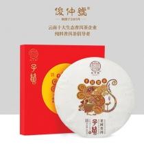 【新年特惠】2019年俊仲号 庚子鼠年生肖纪念饼茶  云南普洱熟茶 400克/饼